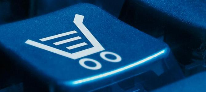 How to Effectively Market Your eCommerce Site